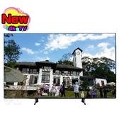 Panasonic國際 55吋 4K 連網液晶 TH-55HX750W 4K LED液晶電視