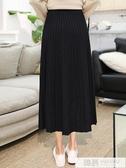 黑色大擺半身裙女針織毛線百褶高腰包臀中長裙a字2020秋冬季新款  99購物節