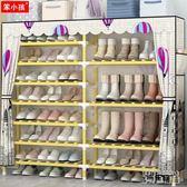 家用簡易鞋架實木省空間經濟型宿舍多層防塵鞋架子組裝牛津布鞋櫃 萬聖節