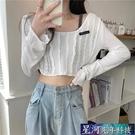 小披肩 白色針織衫女夏季寬鬆顯瘦鏤空短款薄款長袖防曬罩衫上衣 星河光年