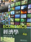 【書寶二手書T1/大學商學_YBR】經濟學4/e_Paul Krugman