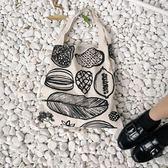 購物袋熱帶水果簡約帆布包購物袋文藝復古大容量環保手提袋學生單肩女包
