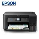 EPSON L4160 Wi-Fi三合一 插卡/螢幕 連續供墨複合機