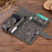 iqos新款保護套磨砂皮套二代三代plus通用收納包保護殼日本電子煙 探索先鋒