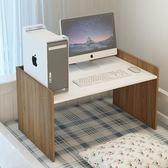 床上桌 電腦桌床上電腦桌桌子床上書桌電腦桌床上用寢室臺式電腦桌【快速出貨中秋節八折】