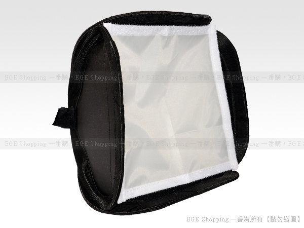 EGE 一番購 】23x23cm 通用型機頂閃光燈柔光箱 無影罩|雙層柔光布|折疊收納|含收納袋