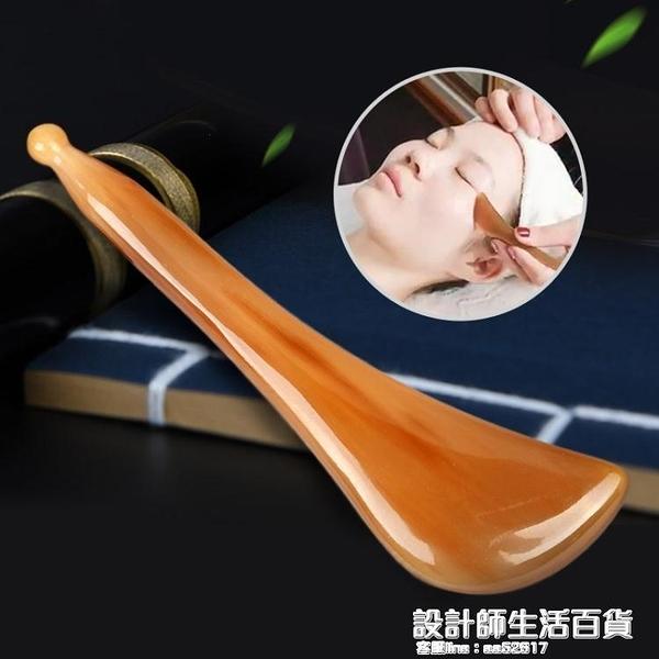 牛角刮痧撥筋棒女美容棒按摩面部眼部通用拔經板頸部瘦臉神器專用 設計師生活