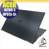 【Ezstick】ACER NITRO 5 NP515-51 Carbon黑色立體紋機身貼 DIY包膜