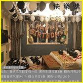 派對氣球 生日布置氣球成人生日趴氣球布置套餐