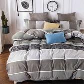 BUTTERFLY-柔絲絨條紋枕套床包二件組-墨趣(單人加大)
