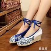 夏季新款老北京布鞋女民族風繡花鞋坡跟青花瓷內增高女單鞋 QG5142『優童屋』
