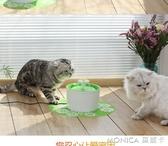 飲水機 寵物飲水機自動循環智能過濾喝水器狗狗活氧噴泉喂水器 貓咪用品 莫妮卡小屋