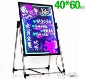 電子熒光板40*60廣告板發光板寫字板熒光板手寫熒光黑板YYP  蓓娜衣都