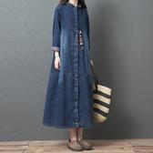 大尺碼唐裝秋冬新款寬鬆大碼時尚洋氣牛仔裙遮肉顯瘦中長款長袖洋裝女 藍/黑色 M-2XL
