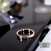 韓版簡約時尚英文字母食指環鈦鋼戒指戒裝飾品【小檸檬3C】