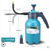 家用手動氣壓式噴壺洗車用高壓加厚小型噴霧器澆水澆花 - 風尚3C