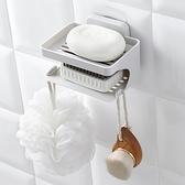雙層壁掛肥皂盒 香皂架 瀝水架 置物盒 無痕 掛勾 收納 免打孔  浴室 免釘 無痕膠【J033-3】慢思行