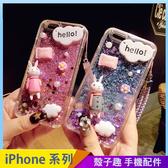 Hello兔子透明殼 iPhone XS Max XR iPhone i7 i8 i6 i6s plus 流沙手機殼 立體卡通 保護殼保護套 防摔軟殼