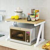 廚房置物架微波爐架子廚房用品落地式多層調味料收納架儲物烤箱架 聖誕交換禮物