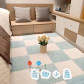 拼接地墊大面積毛毛地毯臥室房間地毯全鋪【奇趣小屋】
