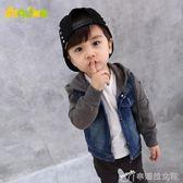 男童牛仔夾克外套秋裝童裝韓版兒童0寶寶小童潮秋季1-3歲 辛瑞拉