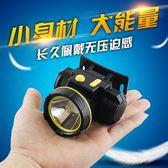 LED強光頭燈充電超亮遠射頭戴式手電筒鋰電礦燈釣魚戶外夜釣 SMY11967 【KIKIKOKO】 TW