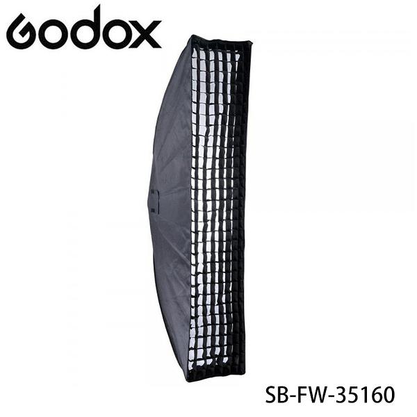 ◎相機專家◎ Godox 神牛 35x160 cm 柔光罩 附網格 Bowens接座 柔光箱 SB-FW-35160 公司貨