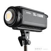 神牛SL-150W太陽燈LED攝影燈柔光燈攝影棚拍照補光燈攝像燈常亮燈igo 秘密盒子