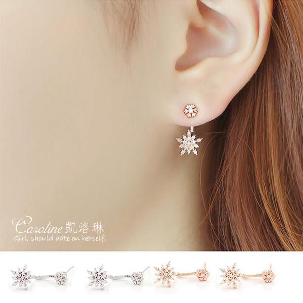 《Caroline》★【唯美雪花】甜美魅力、高雅大方設計配飾時尚耳環68391