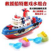 水上玩具 電動噴水消防船玩具水上玩具船兒童益智玩具男孩軍艦船模型塑料 歐來爾藝術館