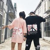 情侶裝 國潮二代花卉反戰短袖粉色T恤男女寬松半袖嘻哈ins情侶裝 茱莉亞嚴選