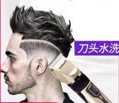 理髮器 理髮器電推子剪頭髮自助男士成人兒童剃頭刀神器自己剪家用 夢藝家