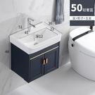 浴櫃 太空鋁浴室櫃現代簡約衛生間洗漱台小...