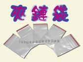 【DY280G】PE 夾鍊袋 6號100入 食品密封夾鏈袋 透明包裝袋 糖果袋 食品袋 中藥袋★EZGO商城★