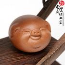 紫砂茶寵 小豬頭 憨厚可愛 四色選...