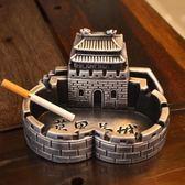 大號中國風高檔創意復古長城煙灰缸中式茶台辦公桌送老爸禮品定制【閒居閣】