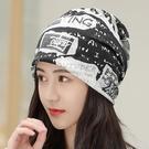 頭巾帽 帽子女春夏季涼感冰絲堆堆帽優雅光頭化療帽女薄紗透氣孕婦月子帽寶貝計畫 上新