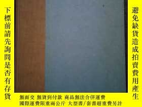 二手書博民逛書店THE罕見REALM OF SPORT 英文版 精裝16開 書品