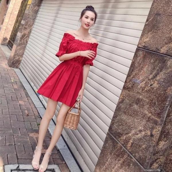 一字领洋装 新款夏季女韓版百搭氣質高腰泡泡袖修身露肩一字領紅色顯瘦洋裝
