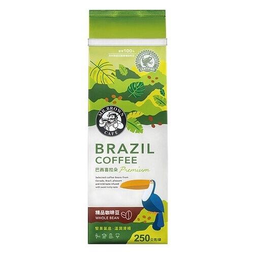 伯朗精品咖啡豆-巴西喜拉朵250g 【康鄰超市】