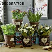 zakka創意歐式復古藤編仿真假花盆栽盆景桌面電視機柜裝飾擺件 小巨蛋之家