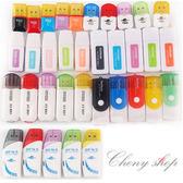 【cheny shop】USB2.0 多功能讀卡機 micro sd卡讀卡機