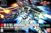 鋼彈模型 HGUC 1/144 全裝甲 獨角獸1號機 NT-D覺醒 綠框 破壞模式 機動戰士UC RE:0096 TOYeGO 玩具e哥