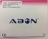 2020.02 專品藥局 艾博ABON  排卵試紙 - 50張 / 盒  配送包裝隱密【103102】