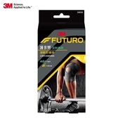 3M FUTURO 運動護具(運動型護膝)