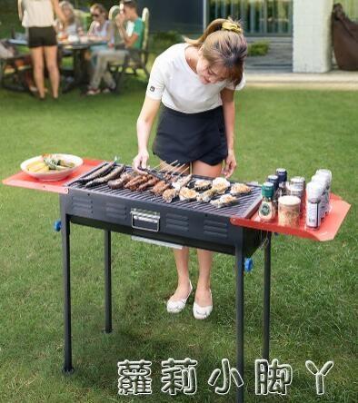 燒烤架燒烤爐戶外木炭家用烤肉工具烤架烤爐野外用具碳烤爐子架子 NMS蘿莉新品