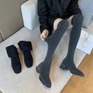 靴子女長靴秋季襪靴2020新款高筒彈力瘦瘦靴方頭水鉆粗跟過膝靴女 小山好物