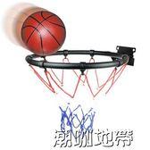 籃球架戶外幼兒園專用兒童籃球框家用「潮咖地帶」