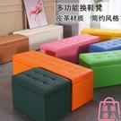 收納凳家用儲物沙發凳子可坐長方形床尾收納箱【匯美優品】