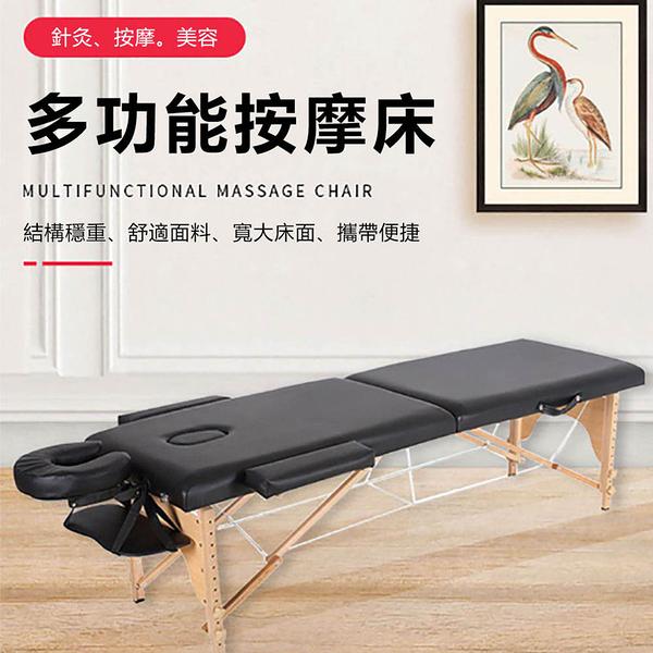 現貨-折疊美容床可攜式手提家用按摩床推拿紋繡小美容床專用LX